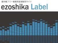 ezoshika label